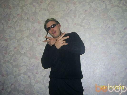 Фото мужчины proxi, Днепропетровск, Украина, 35