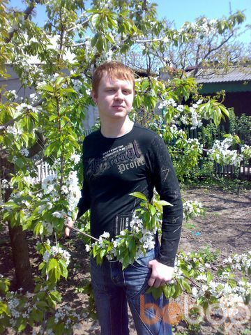 Фото мужчины Plotonij, Мелитополь, Украина, 28