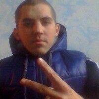 Фото мужчины Дима, Саратов, Россия, 29