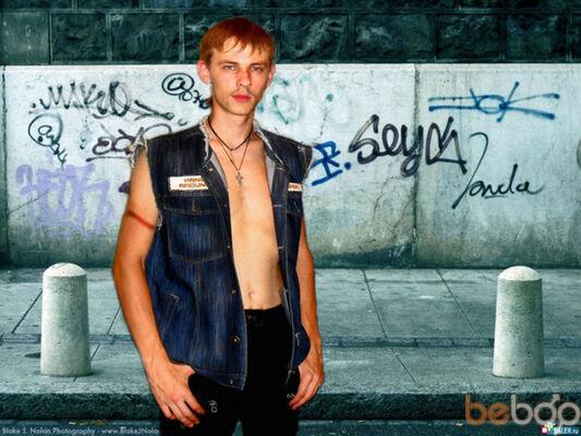 Фото мужчины caspercs, Алматы, Казахстан, 25