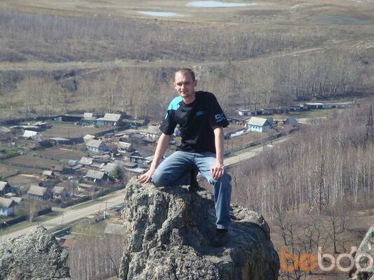 Фото мужчины Glyuke, Кавалерово, Россия, 30