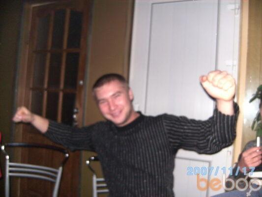 Фото мужчины Deniska, Темиртау, Казахстан, 31