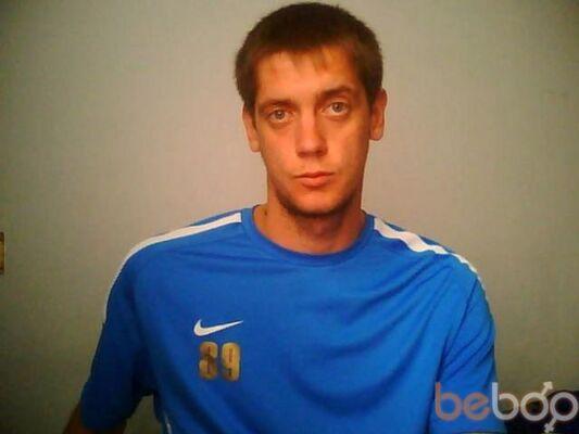 Фото мужчины Na_Prukoli, Львов, Украина, 28