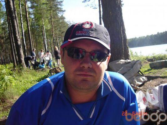 Фото мужчины realist, Киев, Украина, 41