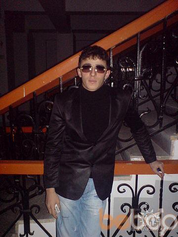 Фото мужчины DAVO, Ереван, Армения, 27