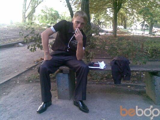 Фото мужчины Сергей, Первомайский, Украина, 31