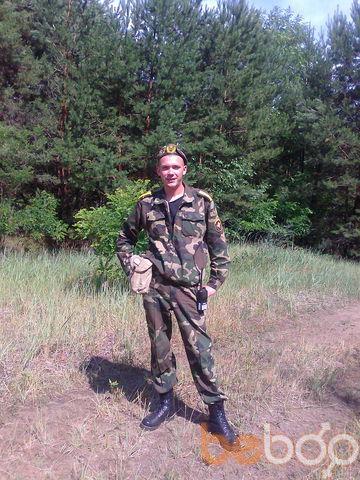 Фото мужчины СЛАВ, Мозырь, Беларусь, 29