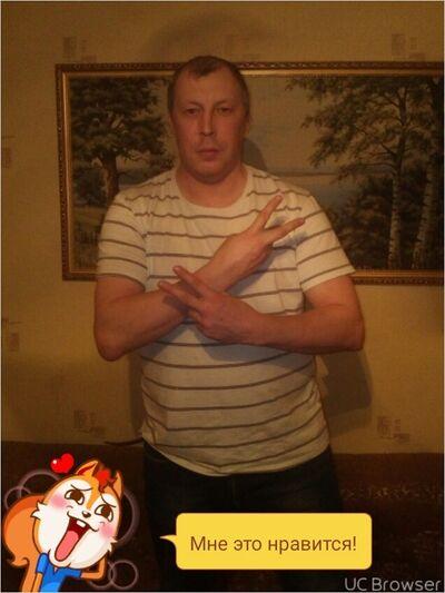 Фото мужчины Роман, Северодвинск, Россия, 37