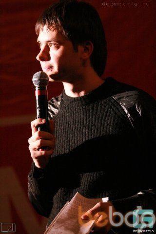 Фото мужчины Dizo, Нижний Новгород, Россия, 31