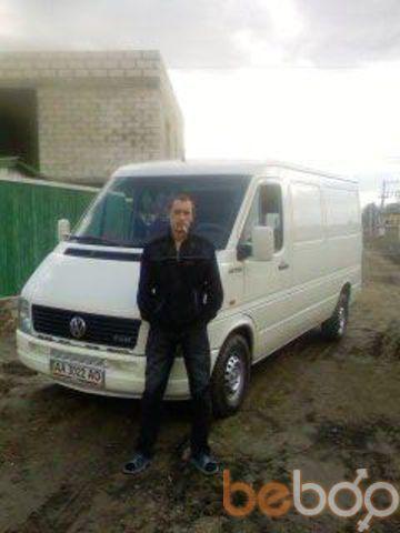 Фото мужчины олежик, Кривой Рог, Украина, 35