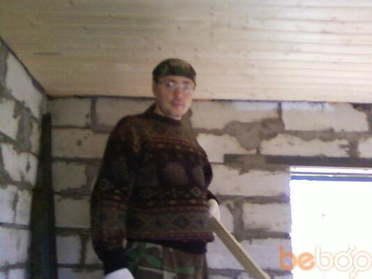 Фото мужчины serj248009, Калуга, Россия, 35