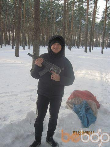 Фото мужчины Маньяк, Киев, Украина, 30