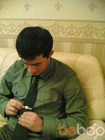 Фото мужчины Парень, Минск, Беларусь, 39