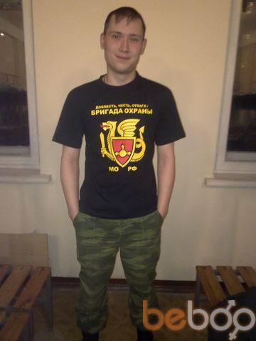 Фото мужчины schmidt, Набережные челны, Россия, 28