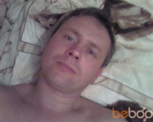 Фото мужчины VLAD, Волга, Россия, 37