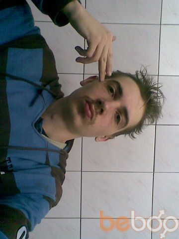 Фото мужчины Ronaldu, Алматы, Казахстан, 29