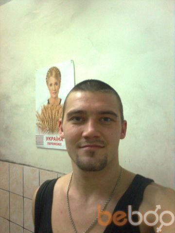 Фото мужчины andre69, Бурштын, Украина, 32