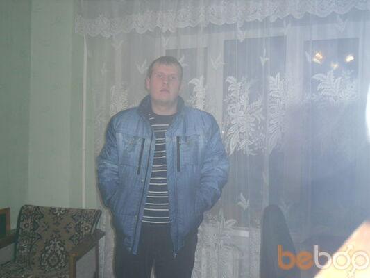 Фото мужчины Armin89, Иваново, Россия, 28