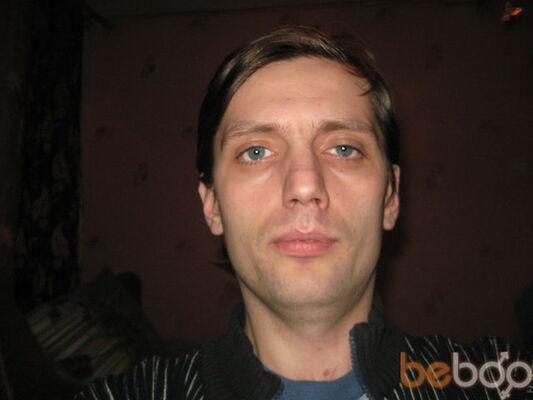 Фото мужчины Yura, Сумы, Украина, 35