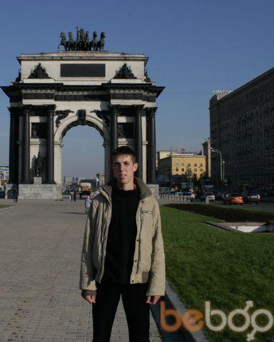 Фото мужчины Sergeiua, Харьков, Украина, 28