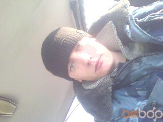 Фото мужчины zona43, Кемерово, Россия, 30
