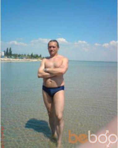 Фото девушки АЛИНО4КА, Запорожье, Украина, 37