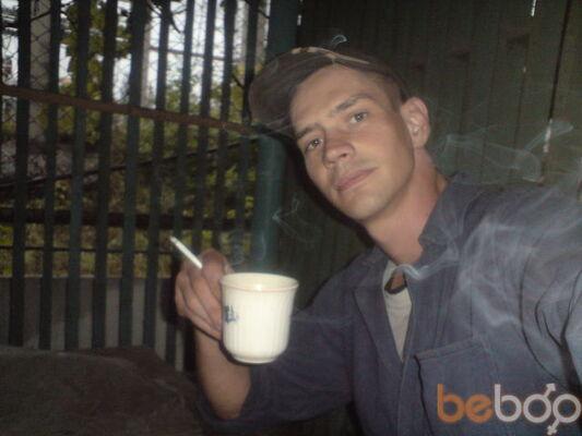 Фото мужчины marin, Кишинев, Молдова, 34