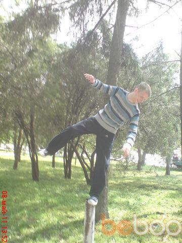 Фото мужчины Pavel_21, Кишинев, Молдова, 29