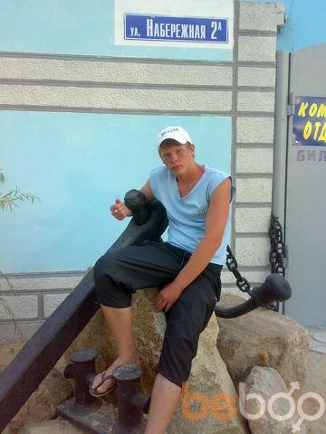 Фото мужчины Sprite, Кривой Рог, Украина, 26
