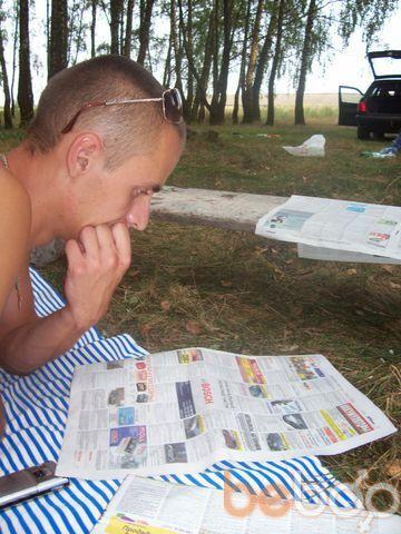 Фото мужчины Андрей, Солигорск, Беларусь, 31