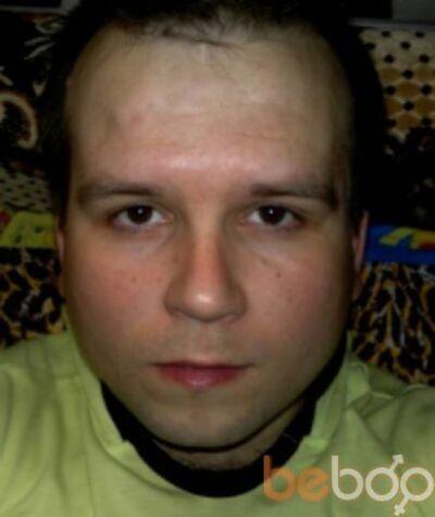 Фото мужчины lapiovra, Харьков, Украина, 34