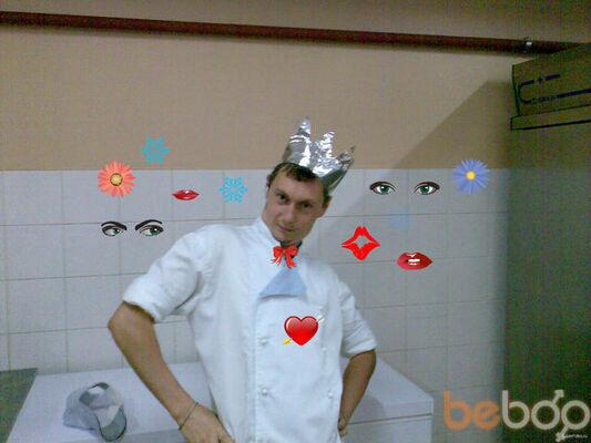 Фото мужчины mihonchik007, Донецк, Украина, 39