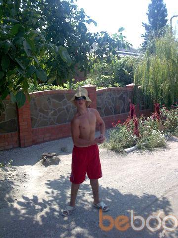 Фото мужчины димчик, Луганск, Украина, 26