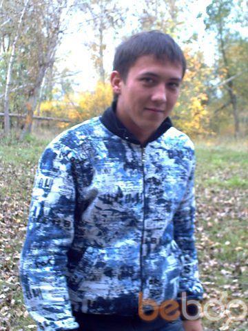 Фото мужчины Xose, Казань, Россия, 27
