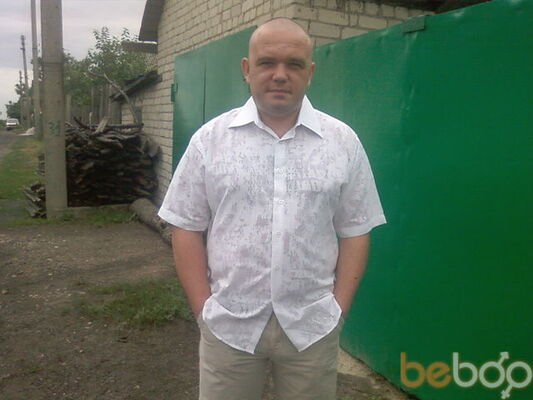 Фото мужчины serg, Шахтерск, Украина, 35