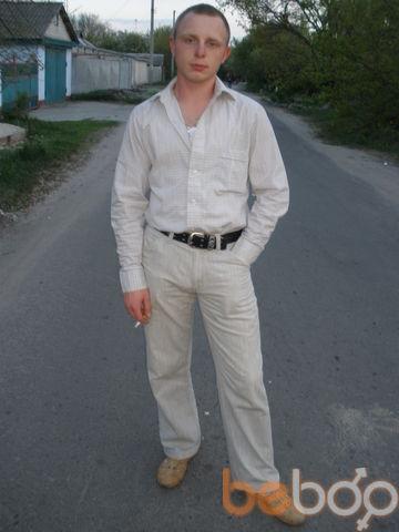 Фото мужчины Я здесь, Кременчуг, Украина, 28