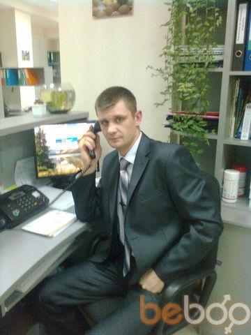 Фото мужчины viktorio2030, Павлоград, Украина, 35