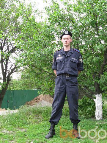 Фото мужчины Lord, Луганск, Украина, 26