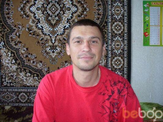 Фото мужчины ребус, Новосибирск, Россия, 41