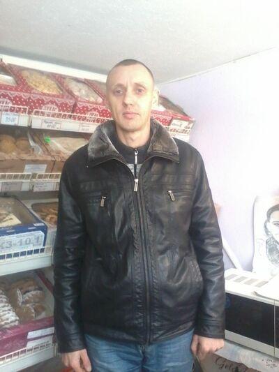 Фото мужчины Эдуард, Геническ, Украина, 38