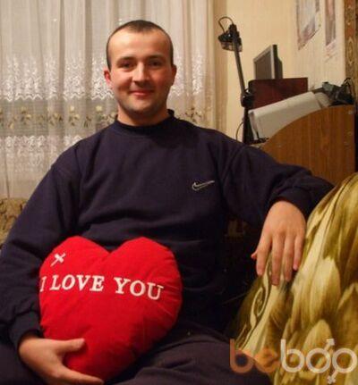 Фото мужчины arbuzmd, Кишинев, Молдова, 36