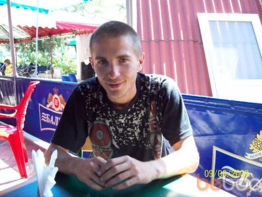 Фото мужчины yogan777, Донецк, Украина, 32