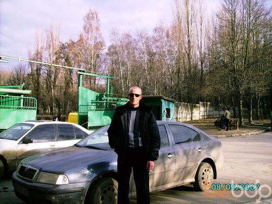 Фото мужчины daniel, Гаспра, Россия, 37