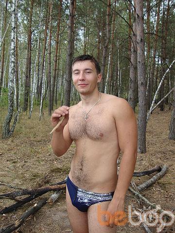 Фото мужчины luterone, Курск, Россия, 28
