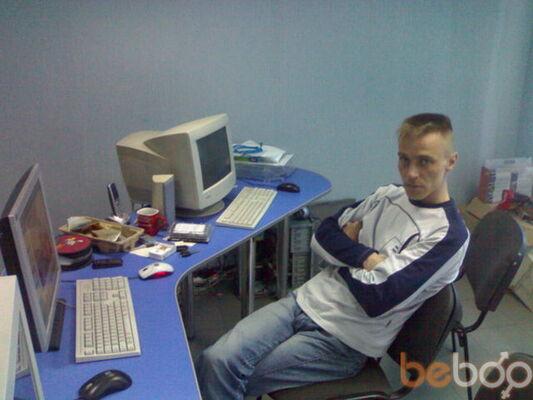 Фото мужчины FrOsT, Донецк, Украина, 41