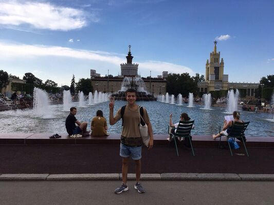 Фото мужчины Кирилл, Нижний Новгород, Россия, 21