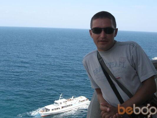 Фото мужчины Serg, Днепродзержинск, Украина, 36