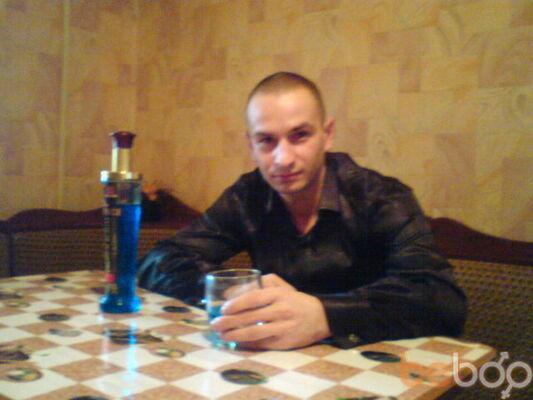 Фото мужчины rdurand, Кишинев, Молдова, 33