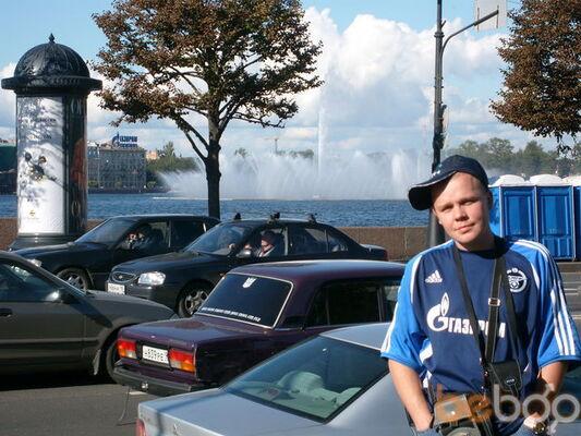 Фото мужчины матроскин, Тында, Россия, 38