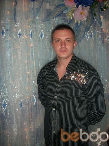 Фото мужчины vampir_yuliy, Александрия, Украина, 34